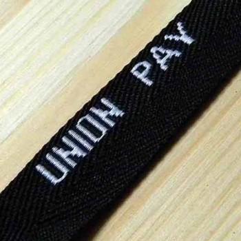 "Тесьма жаккардовая ""Union pay"""