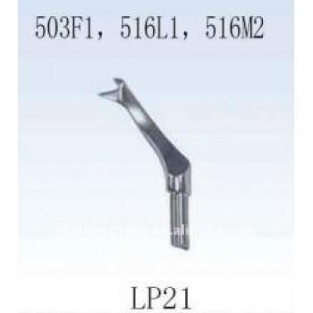 Петлитель LP-21 Siruba