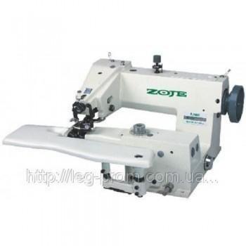 ZOJE ZJ600 Специальная одноигольная швейная машина, выполняющая потайную строчку однониточного цепного стежка.