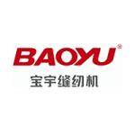 Baoyu промышленная швейная машина | Баою швейное оборудование