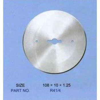 Дисковое лезвие R4-1/4 Golden Eagle на отрезную линейку