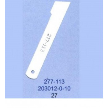 Нож нижний  277-113 (203012-0-10)) Rimoldi