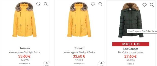 Почему нет продаж одежды в Украине